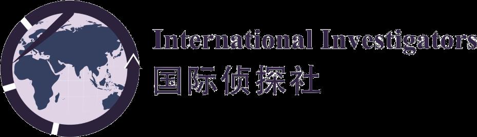 International Investigators logo-transparent